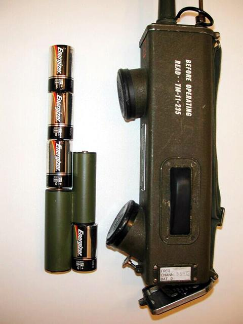 BC-611 Power Supply Unit